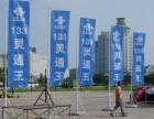 武汉市音响租赁 舞台背景搭建 桌椅对讲机投影电视铁马出租