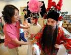 北京哪里有教京剧的