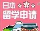 圣才留学日语培训