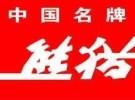 欢迎访问(熊猫电视机官方网站)各点售后服务咨询电话欢迎您