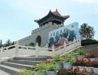 郑州福寿园公墓
