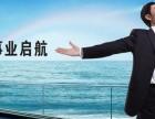 南京白下贷款急用钱最快下款无抵押无担保