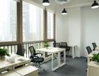 1加1户型创意设计16人间办公室办公室出租,出红本