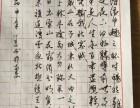 南京书法培训班南京成人书法班南京软笔班南京书法培训