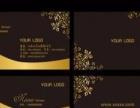 网上印刷专业品牌提供嘉定名片印刷各类彩色印刷