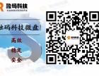 抚顺市微盘交易系统开发微交易程序