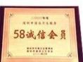 杭州万全专业搬家、 写字楼 工厂、仓库、价格合理