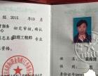 2017年工程师职称评审时间|南京高工职称评审协助
