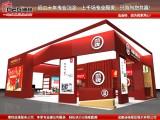成都植保会特装展台设计搭建 中国成都双交会展台制作装修