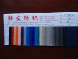 厂家直销全棉斜纹12860全工艺染色现货