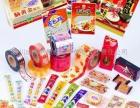 银宏食品包装招商加盟