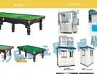 台球桌乒乓球台 美式台球桌橡胶跑道篮球送货上门现场施工