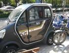 有一辆东威电动四轮车需转让,全新