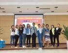 重慶江北戶外拓展培訓機構的具體位置