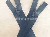 拉链厂家直销5#尼龙亚光防水双开尾拉链 批发供应防水拉链