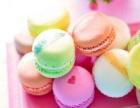 学满记甜品大概多少钱 满记甜品培训贵不贵