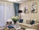 大兴区健康时尚个性智能全案设计 家居室内装修设计