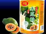 批发 养美容 越南进口无糖 高钙冲调饮品 FR木瓜粉340g