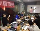 广州学习网贷培训就找玩卡精英,专业的教育团队