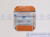 安徽蓝韵腻子粉包装袋生产厂家