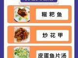 文昌家庭厨艺培训课堂让您轻松学会家常菜