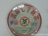 批发 中茶 小绿印2331茶叶青饼