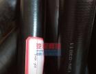 东风EQ153散热器进水胶管13N-03011