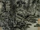 王蒙的画多少钱一平尺