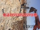 福建龙岩开采岩石大型劈裂机派力恩厂家地址电话