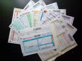 湖南長沙印刷同城快遞配送單混凝土送貨單銷售清單印刷廠家