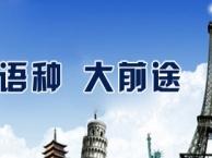 扬州四级英语一对一培训机构英语考试专业培训中心