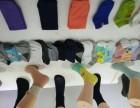 奈丝琦袜业经过多年的运营经验