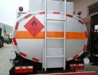 专卖甲醇车 乙醇车 酒精运输车 油罐车 按公告制作