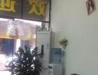 旺铺亏本转让 湖湘林语一期二期 美容美发 商业街卖