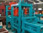 砌块砖机 制约透水砖生产线设备制品质量的要点