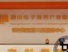 丽江效果图家装室内室外工装景观建筑产品施工设计vr