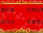 北京商标注册流程