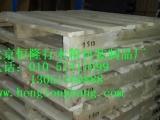 北京海淀清华科技园免熏蒸出口木箱托盘包装