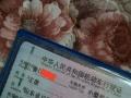 宝马5系2012款 523Li 2.5 自动 豪华型 日照车况最