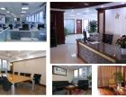 四川自贡富顺建筑资质代办,建筑安全生产许可代办,建筑公司转让