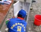 天津市家电清洗油烟机清洗技术,家政保洁转行清洗行业成功案例
