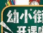 秦淮少儿拼音识字培训,数学思维培训,幼小衔接培训