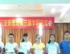 2017海南高考,三亚新思想教育陪你跃龙门