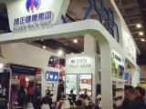2021年北京保健食品展覽會