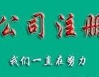 郑州商标注册代办郑州商标注册需要多长时间需要什么