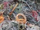 电缆回收公司高价上门回收旧电缆花都增城番禺罗岗黄埔回收电缆