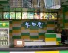 赣州大口九奶茶店加盟费用 大口九奶茶加盟店要多少钱