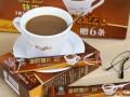迪欧咖啡怎么加盟