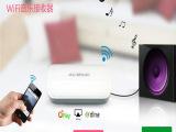 无线wifi音频接收器 无线音乐推送 WiFi中继器 无线网络设