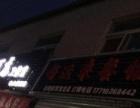 (个人)通州商业街餐馆饭店火锅店低价转让A